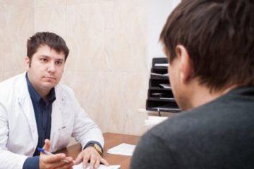 Диагностика вновь прибывших пациентов